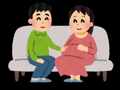 妊娠中期のカイロプラクティック