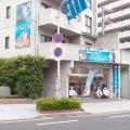 ACROSS~アクロス~ 大阪市平野区のブランド品・貴金属・時計の買取販売