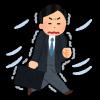 不安定な天気 田町駅前治療院(はり灸、整体、整骨院)