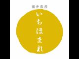 日本テレビ 満点☆青空レストランで放送されます!