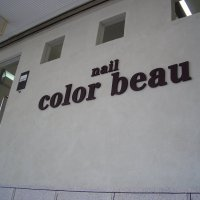 color beau