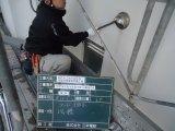 市営住宅外壁改修電気設備工事