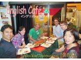 11/12(水)ENGLISH CAFE <英語のおしゃべり会>