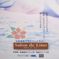 Salon de Lino