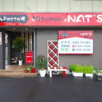 Pasta場 Kitchen NAT'S (キッチンナッツ)