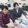 池田ビジネススクール
