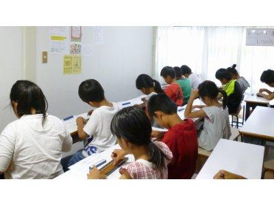 明石教室(本校)