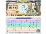 小林正観さん関連書籍 CD 「友を呼ぶ財布」などの感謝グッズを販売しています
