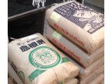 玄米30キロの販売しております!
