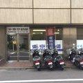 東京新聞大森西専売店・久保新聞店