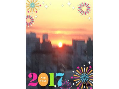 新年のご挨拶2017