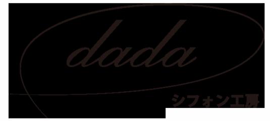 シフォン工房dada
