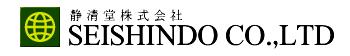 静清堂株式会社