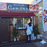 Cam on (カムオン)沖繩