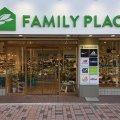 【FAMILY PLACE】ファミリープレイス長居店
