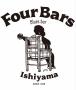 Four Bars~blues bar~