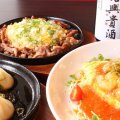 創作Dining SHO-KEI