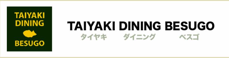 TAIYAKI DINING BESUGO
