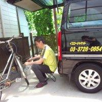 出張自転車修理イエロージャケット