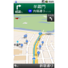 Googleマップ(スマホ)のナビ