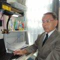松本壽文税理士事務所