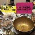 大阪のパワーストーン・天然石(数珠)のお店 よろず屋