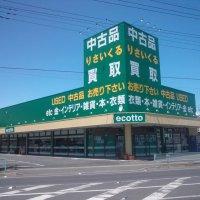 エコット熊谷籠原店