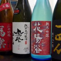サケラバ 日本酒セルフ飲み放題