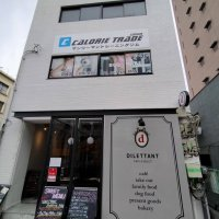 CALORIE TRADE KYOBASHI(カロリートレードキョウバシ)
