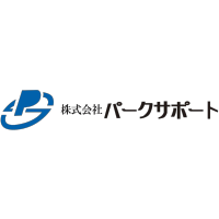 (株)パークサポート