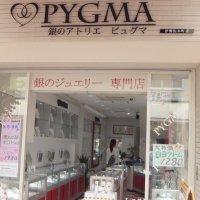pygma シルバ- アクセサリ