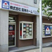 株式会社 阪神ホーム