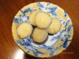 茨城産の紫芋をいただきました。