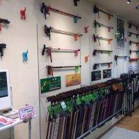 frickart stick shop