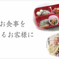 ライフデリ岡山北店