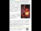 「ライフオブアファース」TVホスピタル2月号に紹介されました!