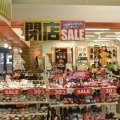 シューズショップ ペアチャイルド(Lady's & Kid's Shoes Shop Pare-Child)