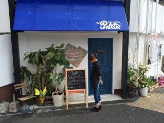 cafe&dining Palette