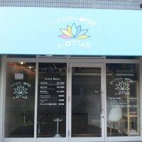 ヘアカラー専門店 Lotus