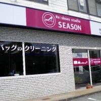 シーズン神水店