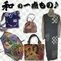 和雑貨と手づくり品の店 『なごみ屋』