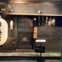 海月-炉端焼き-新宿