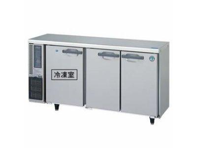 コールドテーブル1冷凍2冷蔵