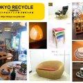 総合リサイクルショップ TOKYORECYCLE imption 経堂店 【買取&販売】