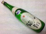鶴翔 山廃純米大吟醸 うすにごり生原酒 1800ml