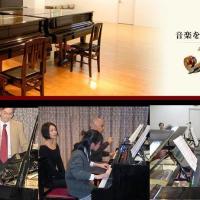 エンゼルミュージック(桐朋学園大学音楽学部提携)