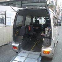 フリーダム福祉タクシー