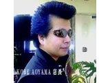 青山店長さんの少し若い時代の写真です。(-_-)