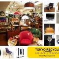 総合リサイクルショップ TOKYORECYCLE imption 用賀店 【買取&販売】