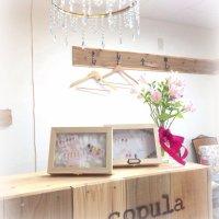 Nail & Eyelash salon copula